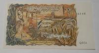 Alžír 100 Dinár 1970, lama