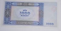 Azerbajdžán 1000 Monet 2001