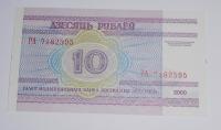 Bělorusko 10 Rubl 2000