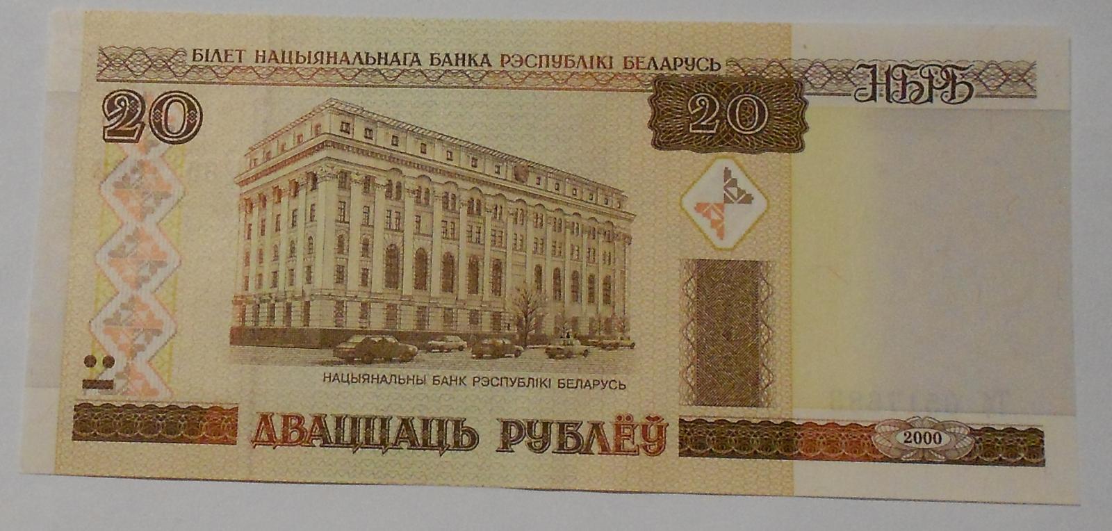 Bělorusko 20 Rubl Budova banky 2000