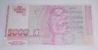 Bulharsko 5000 Leva Stojanov
