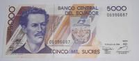 Ekvádor 5000 Sucres 1999
