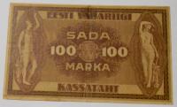Estonsko 100 Marka, přadlena