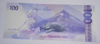 Filipíny 100 Piso, žralok