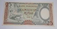 Indonésie 25 Rupie 1958