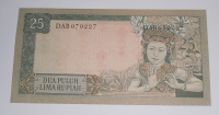Indonésie 25 Rupie 1960