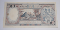 Indonésie 50 Rupie 1958