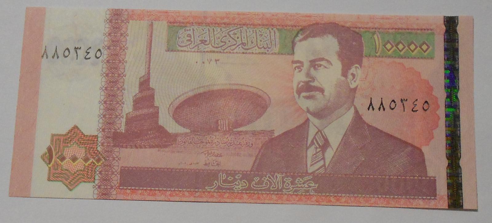 Irák 10 000 Dinár S. Husain