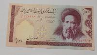 Iran 100 Rials, duchovní