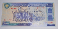 Irán 10000 Rials průvod s portrétem Ajatoláha