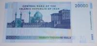 Irán 20 000 Chomejní, palác