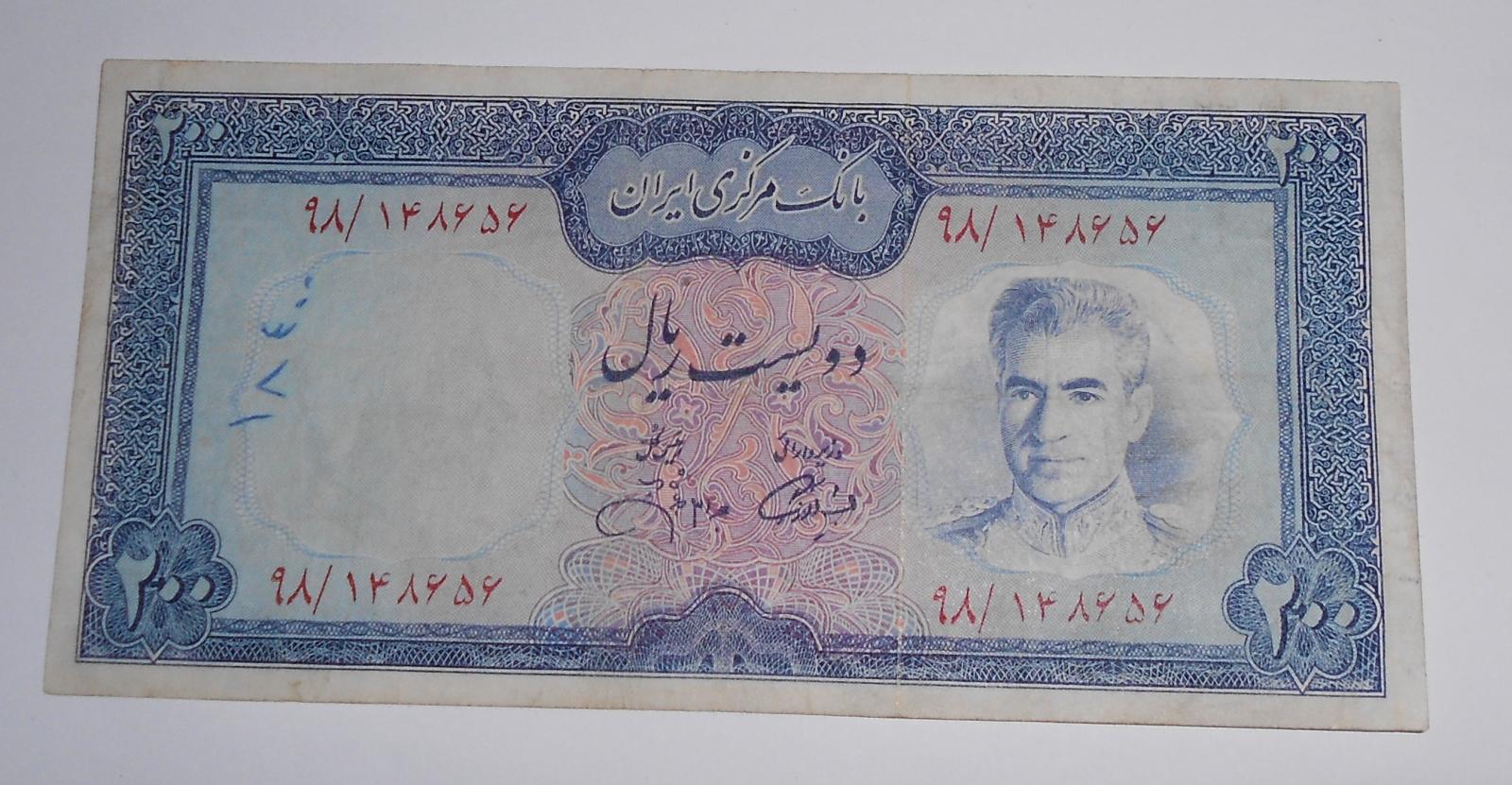 Irán 200 Rials šáh Páhlav, most