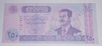 Irán 250 Dinárs, S. Husain