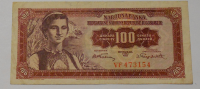 Jugoslávie 1955