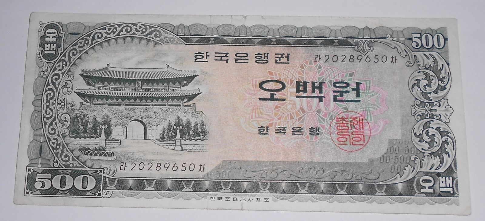 Korea 500 Won, lodě