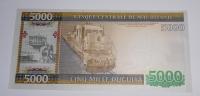 Mauretánie 5000 Ouguiya 2011
