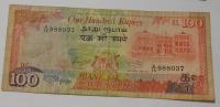 Mauritius 100 Rupie, hory