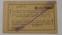 Německá Indie, 1 Rupie 1916