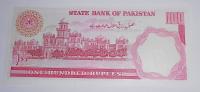 Pákistán 100 Rupie, chrám
