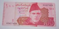 Pákistán 100 Rupie, dům