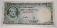 Řecko 50 Drachen 1939