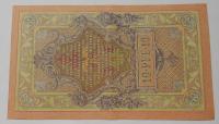 Rusko 10 Rubl