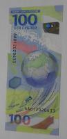 Rusko 100 Rublů 2018