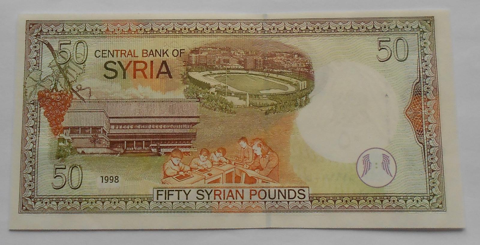 Sýrie 50 Pounds 1998