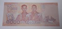 Thajsko 10 000 Bath, král