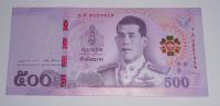 Thajsko 500 Bath, král