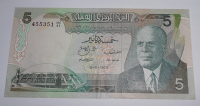 Tunis 5 Dinár 1972