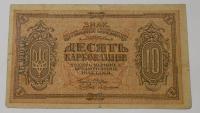 Ukrajina 10 Karbovacov, hnědá