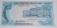 Vietnam 50 Dong 3 koně