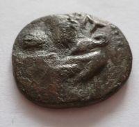 Billon Tetradrachma 6,92 gr., Východní Keltové, 2.-1.stol.př.n.l., 485