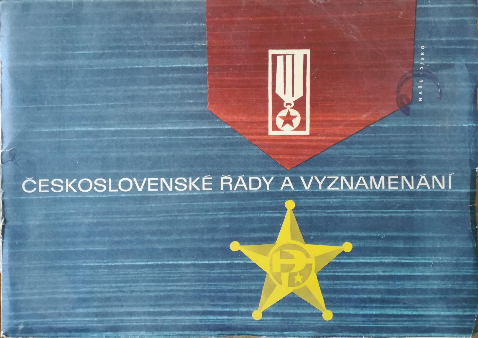 Československé řády a vyznamenání, Naše vojsko 1964