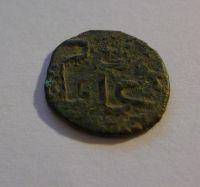 Cu mince, Zlatá Horda, Džanibeg, r.752