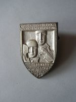 Hudební odznak, Německo, 1932