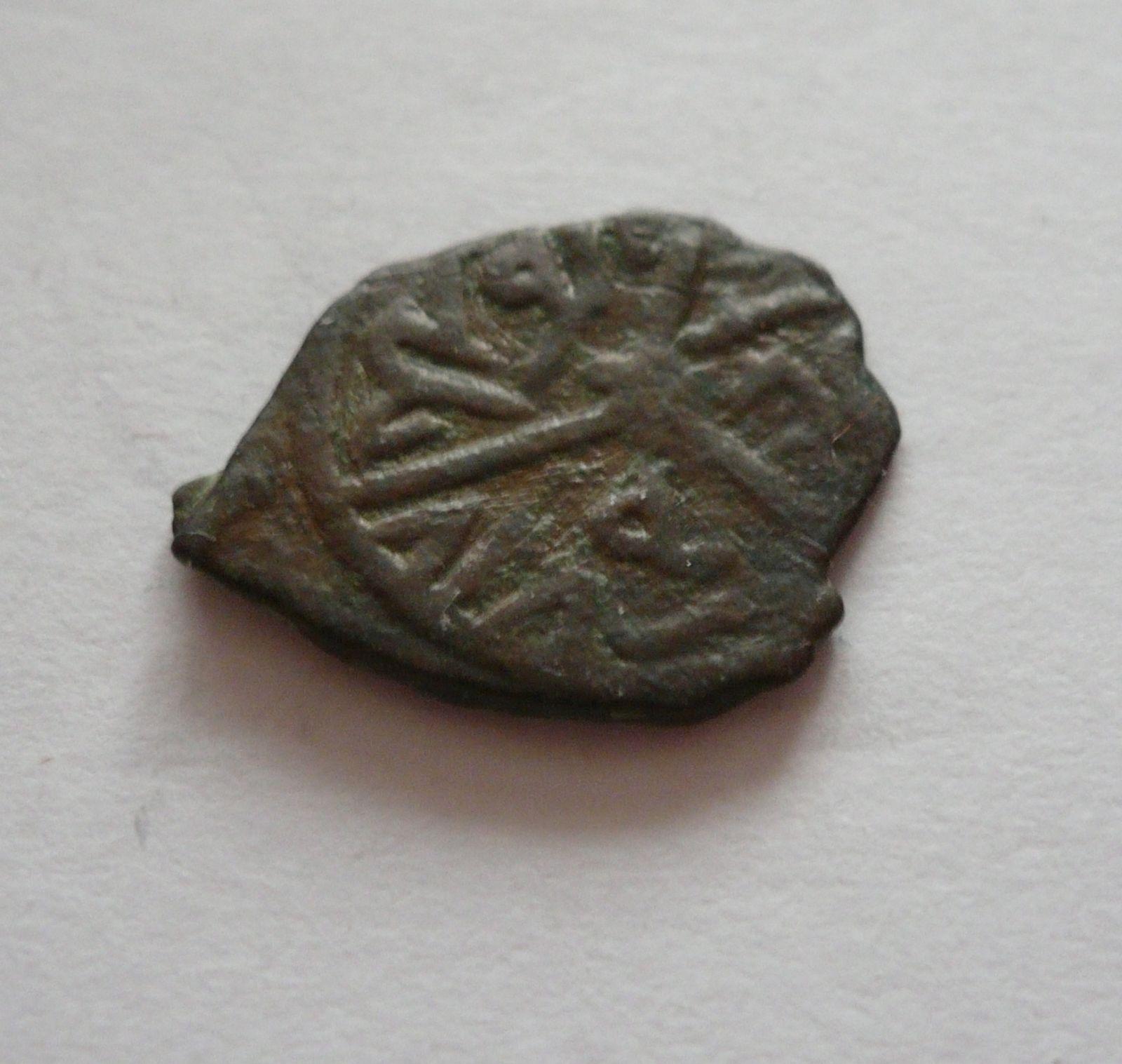 Mangir r.828, Murad II., mincovna Edirne 828 H, Osmanská říše
