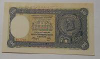 Slovensko 100 Koruna 1940 L-4 perf