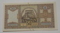 Slovensko 50 Koruna 1940 Gl perf