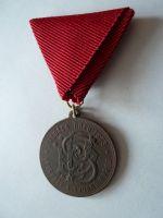 Spolková medaile, Rakousko, 1873