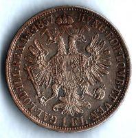 1 Zlatník/Gulden (1857-ražba A), stav 1+/0 patina dr.hr.