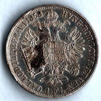 1 Zlatník/Gulden (1858-ražba E), stav 1/1+ dr.hr.