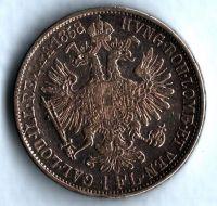 1 Zlatník/Gulden (1858-ražba M), stav 1-/1-