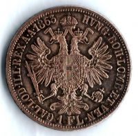 1 Zlatník/Gulden (1863-ražba A), stav 1+/1+ patina, dr.hr.
