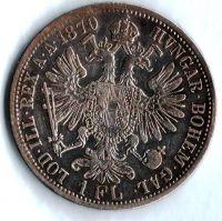 1 Zlatník/Gulden (1870-ražba A), stav 1-/1-