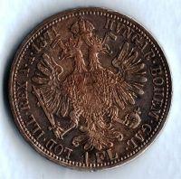 1 Zlatník/Gulden (1871-ražba A), stav 1+/1+ patina hr.