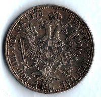 1 Zlatník/Gulden (1873-ražba bz), stav 1/1 hr.