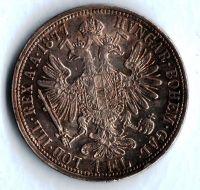 1 Zlatník/Gulden (1877-ražba bz), stav 0/0 patina dr.hr.