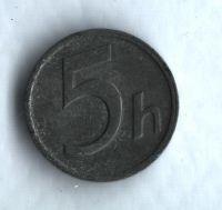 5 Haléřů(1942), stav 1+/1 patina